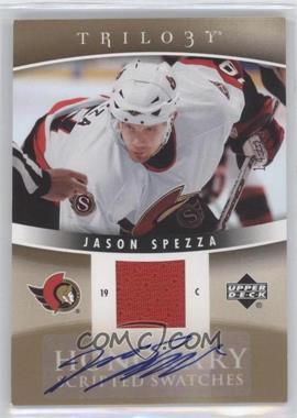 2006-07 Upper Deck Trilogy - Honorary Scripted - Swatches #HSS-JS - Jason Spezza /25