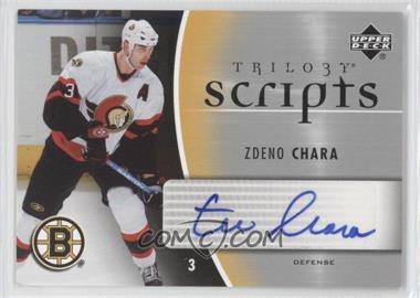 2006-07 Upper Deck Trilogy - Scripts #TS-ZC - Zdeno Chara