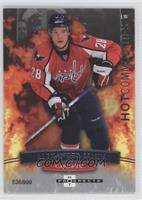 Hot Commodities - Alexander Semin #/999