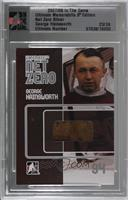 George Hainsworth [Uncirculated] #/24