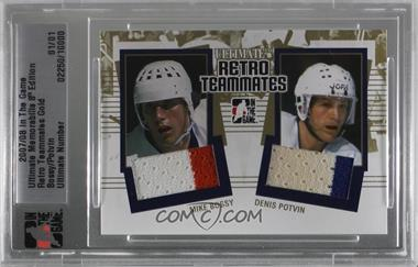 2007-08 In the Game Ultimate Memorabilia 8th Edition - Retro Teammates - Gold #MBDP - Mike Bossy, Denis Potvin /1 [Uncirculated]