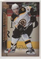 Young Guns - David Krejci [EX to NM]