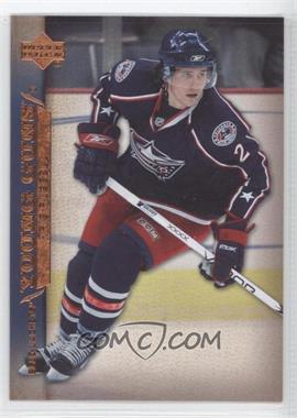 2007-08 Upper Deck - [Base] #214 - Young Guns - Kris Russell