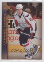 Young Guns - Nicklas Backstrom