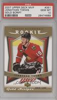 Jonathan Toews /100 [PSA 10 GEM MT]
