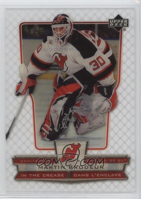 Martin Brodeur Hockey Cards