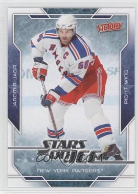 2007-08 Victory - Stars on Ice #SI16 - Jaromir Jagr