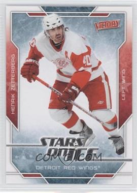 2007-08 Victory - Stars on Ice #SI40 - Henrik Zetterberg