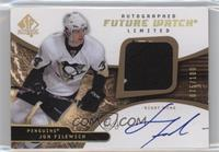Jonathan Filewich /100