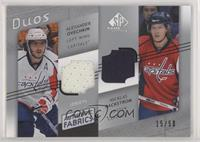 Alex Ovechkin, Nicklas Backstrom #/50