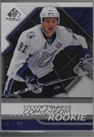 Steven Stamkos [Noted] #/99