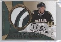 Ultimate Rookies Autographed Patches - Fabian Brunnstrom #/25