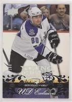 Young Guns - Drew Doughty #/100