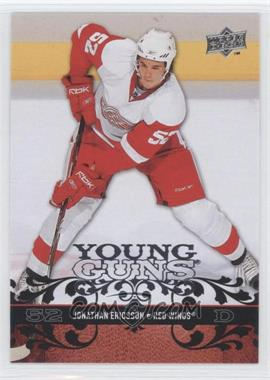 2008-09 Upper Deck - [Base] #212 - Jonathan Ericsson