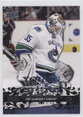 2008-09 Upper Deck - [Base] #497 - Cory Schneider