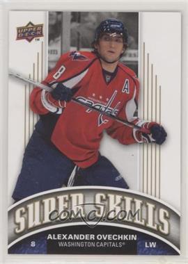 2008-09 Upper Deck - Super Skills #SS3 - Alexander Ovechkin