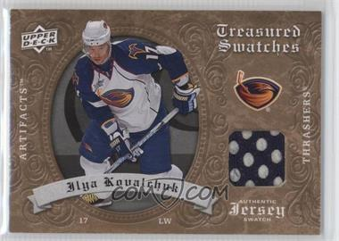 2008-09 Upper Deck Artifacts - Retail Treasured Swatches #TS-IK - Ilya Kovalchuk