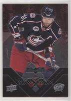 Triple Diamonds - Rick Nash #/100