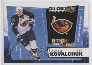 2008-09 Upper Deck Collector's Choice - Stick-Ums #UMS8 - Ilya Kovalchuk