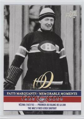 2008-09 Upper Deck Montreal Canadiens Centennial Set - [Base] #287 - Georges Vezina