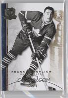 Frank Mahovlich #/25