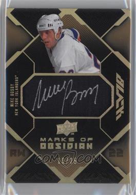 2008-09 Upper Deck UD Black - Marks of Obsidian - Gold #MO-BO - Mike Bossy /25