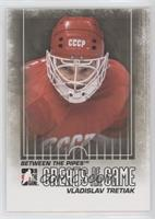 Greats Of The Game - Vladislav Tretiak