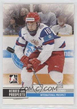 2009-10 In the Game Heroes and Prospects - [Base] #199 - Vladimir Tarasenko