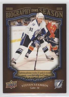 2009-10 Upper Deck Biography of a Season - [Base] #BOS29 - Steven Stamkos