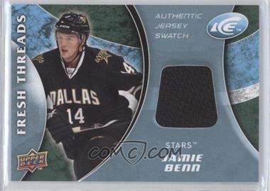 2009-10 Upper Deck Ice - Fresh Threads #FT-JB - Jamie Benn