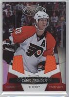 Chris Pronger #/150