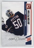 Bryan Pitton (White Box)