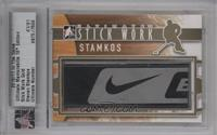 Steven Stamkos /1 [Uncirculated]