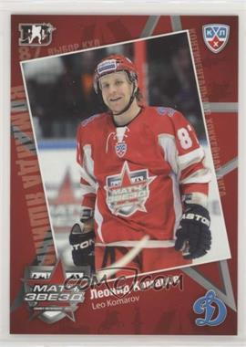 2010-11 KHL Exclusive Series - KHL All-Star Team #17 - Leo Komarov