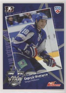 2010-11 KHL Exclusive Series - KHL All-Star Team #33 - Sergei Fedorov