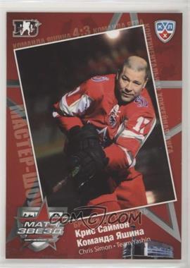 2010-11 KHL Exclusive Series - KHL All-Star Team #44 - Chris Simon