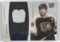 Eric Lindros #/25