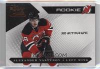 Rookies Group 3 - Alexander Vasyunov /499
