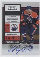 Rookie Ticket - Magnus Paajarvi /99