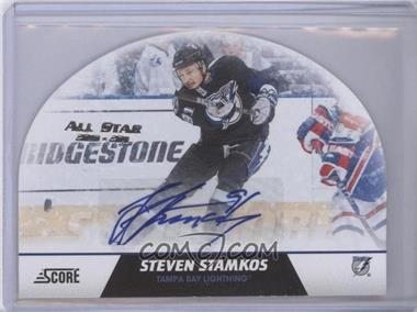 2010-11 Score - Sno-Globe - Signatures All-Star 2010-11 [Autographed] #6 - Steven Stamkos /1