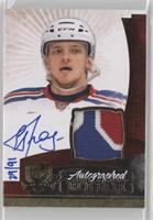 Autographed Rookies Patch Level 1 - Evgeny Grachev #/91