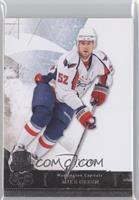 Mike Green #/249