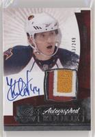 Rookie Patch Autograph - Arturs Kulda #/249