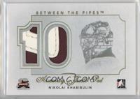 Nikolai Khabibulin #/10