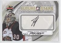 Future Stars - Drew Owsley