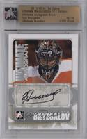 Ilya Bryzgalov [Uncirculated] #/19