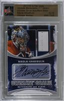 Nikolai Khabibulin /19 [Uncirculated]