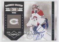 Carey Price /24