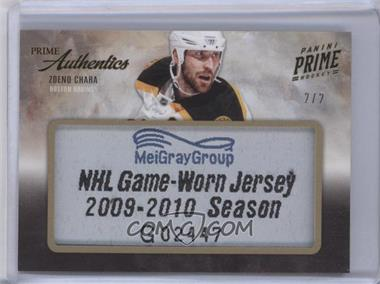 2011-12 Panini Prime - Prime Authentics Materials #6 - Zdeno Chara /2