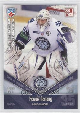 2011-12 SE Real KHL - Dinamo Minsk #DMI 003 - Kevin Lalande
